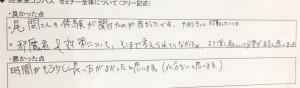 IMG_0935 のコピー